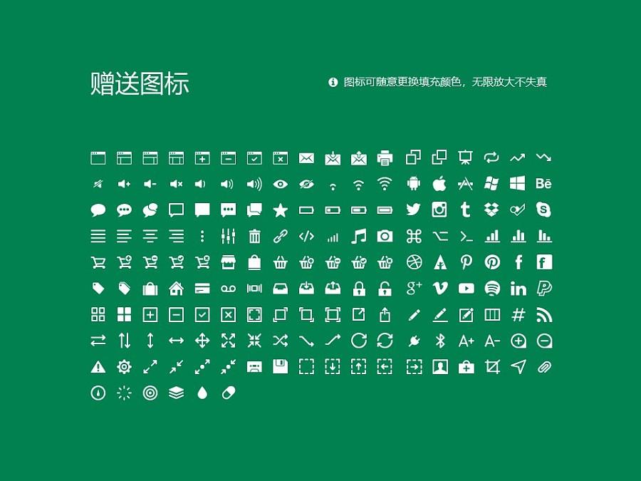 天津中医药大学PPT模板下载_幻灯片预览图33