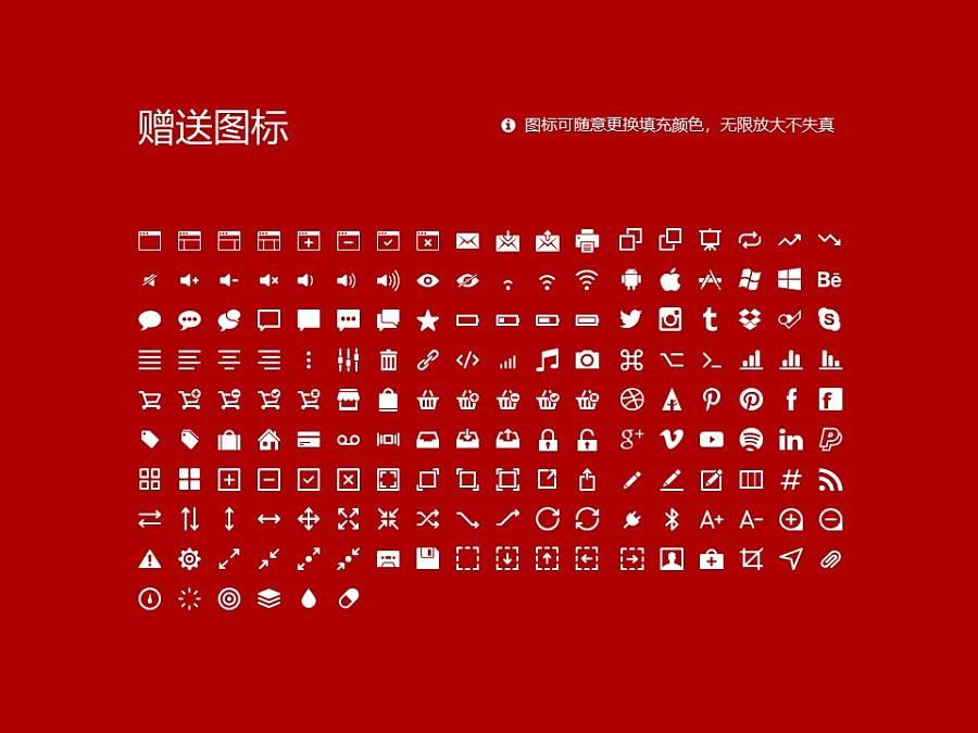 天津理工大学PPT模板下载_幻灯片预览图33