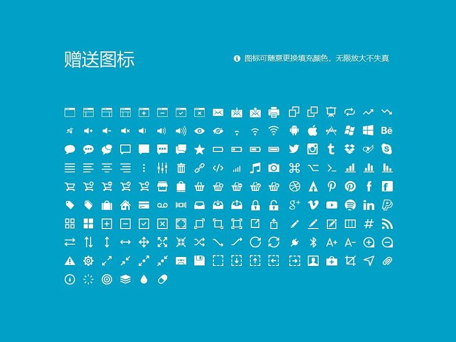 中国民航大学PPT模板下载_幻灯片预览图33