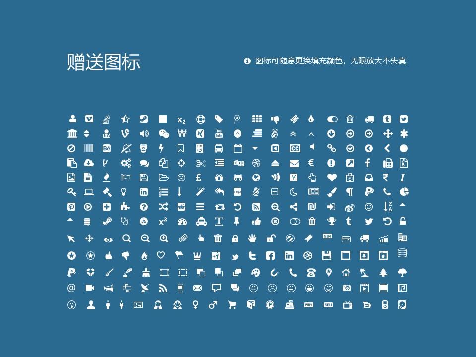 郑州工业安全职业学院PPT模板下载_幻灯片预览图36