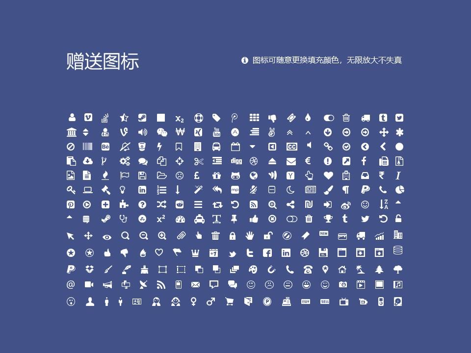 河南检察职业学院PPT模板下载_幻灯片预览图36