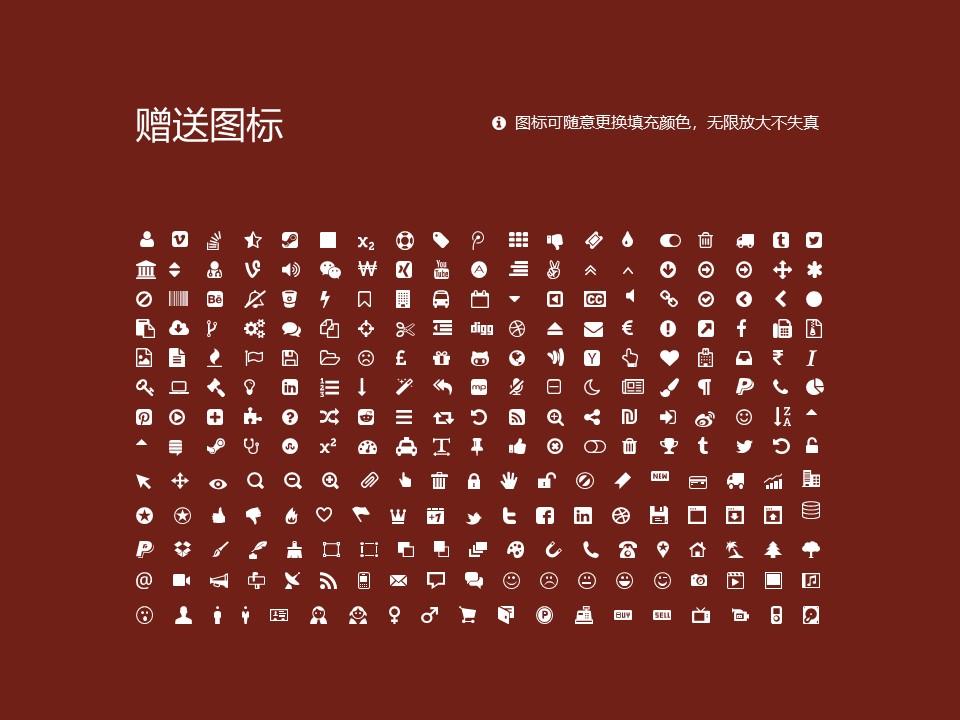 黄河交通学院PPT模板下载_幻灯片预览图36
