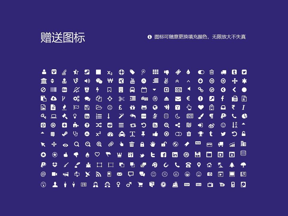 郑州财经学院PPT模板下载_幻灯片预览图36