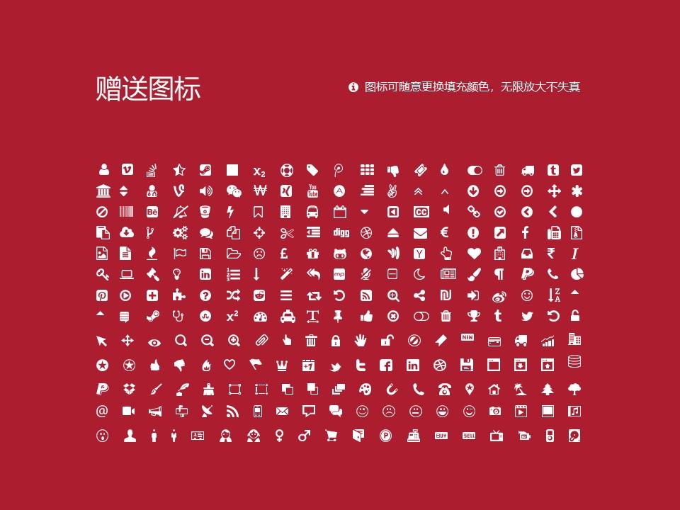 鹤壁职业技术学院PPT模板下载_幻灯片预览图36