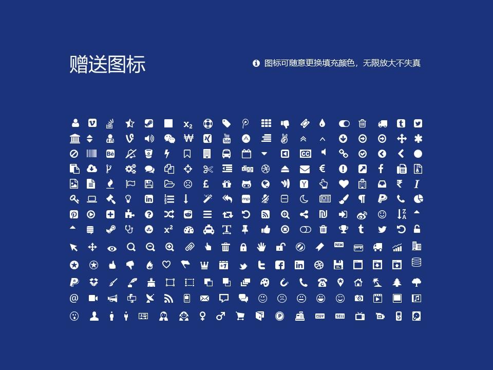 河南司法警官职业学院PPT模板下载_幻灯片预览图35
