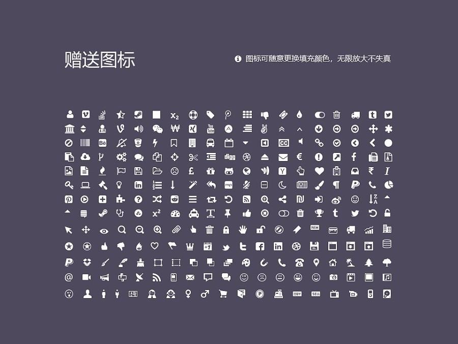 黄冈科技职业学院PPT模板下载_幻灯片预览图36