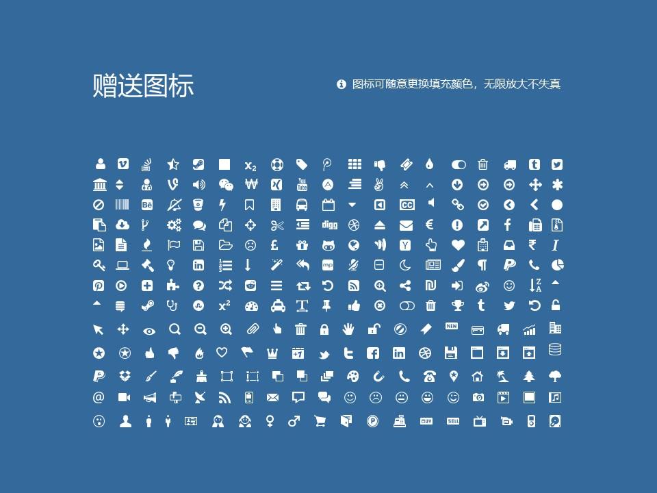 湖北财税职业学院PPT模板下载_幻灯片预览图36