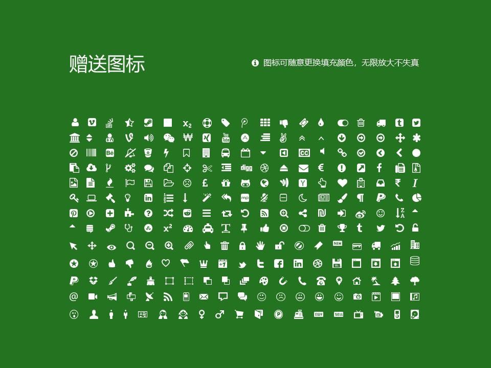 鄂东职业技术学院PPT模板下载_幻灯片预览图36