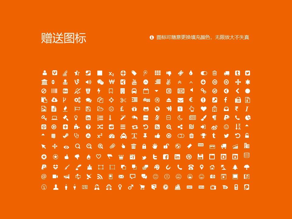 武汉民政职业学院PPT模板下载_幻灯片预览图36