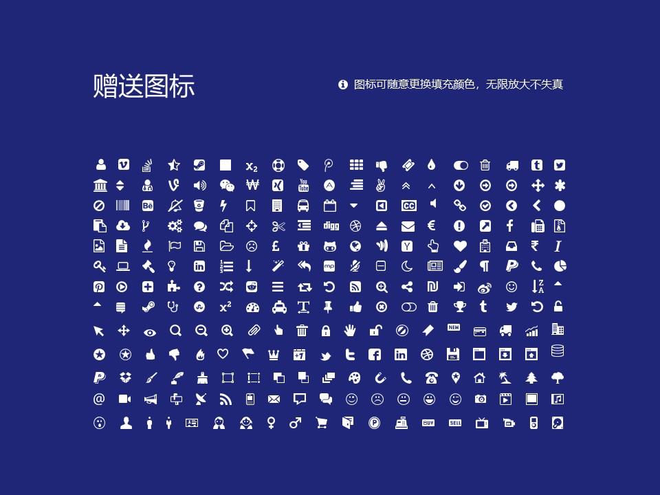 武汉工业职业技术学院PPT模板下载_幻灯片预览图36