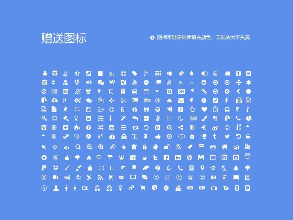 江汉艺术职业学院PPT模板下载_幻灯片预览图36