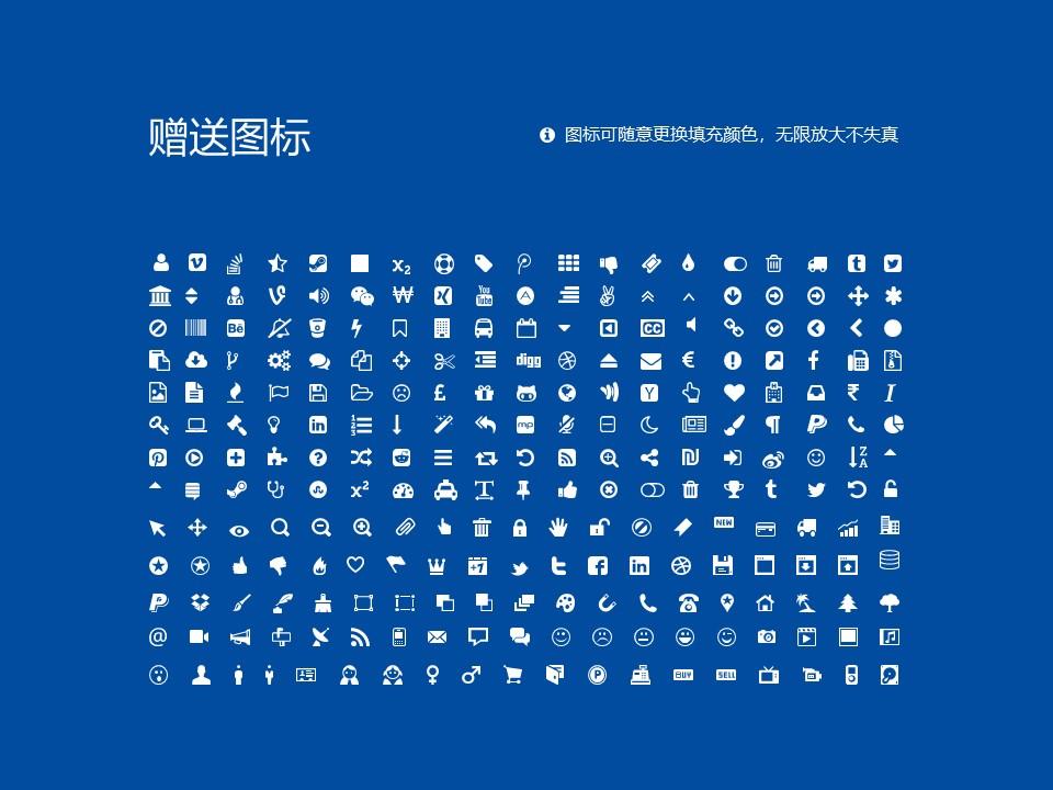 武汉信息传播职业技术学院PPT模板下载_幻灯片预览图36