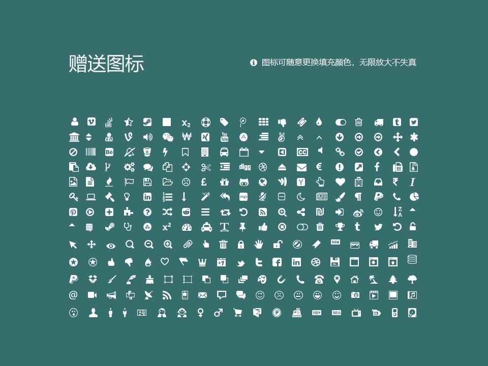 武汉铁路职业技术学院PPT模板下载_幻灯片预览图36