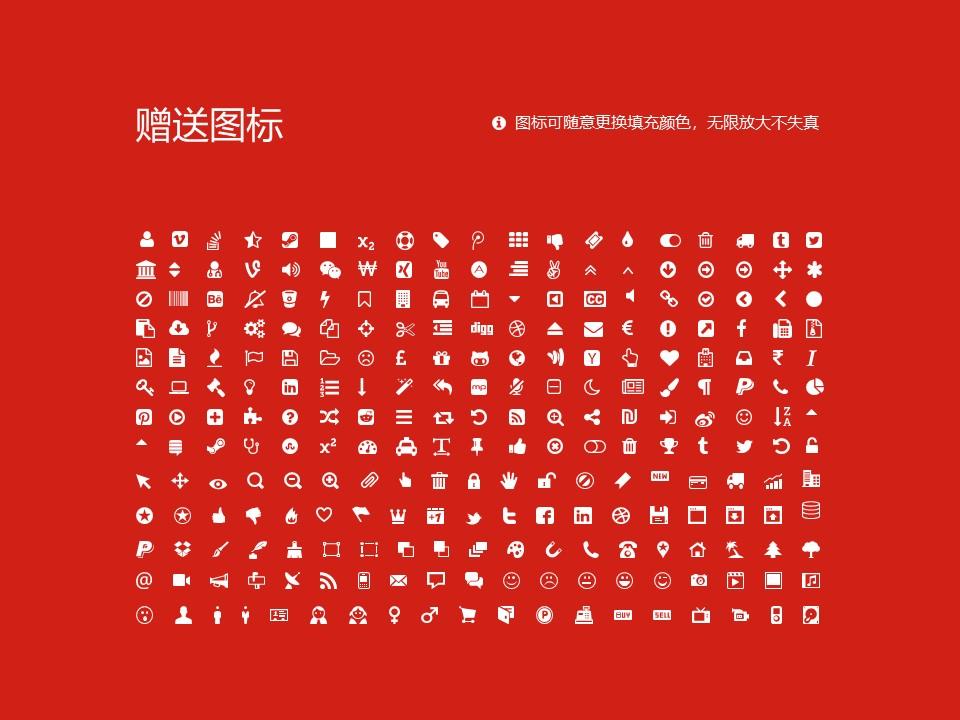 仙桃职业学院PPT模板下载_幻灯片预览图36