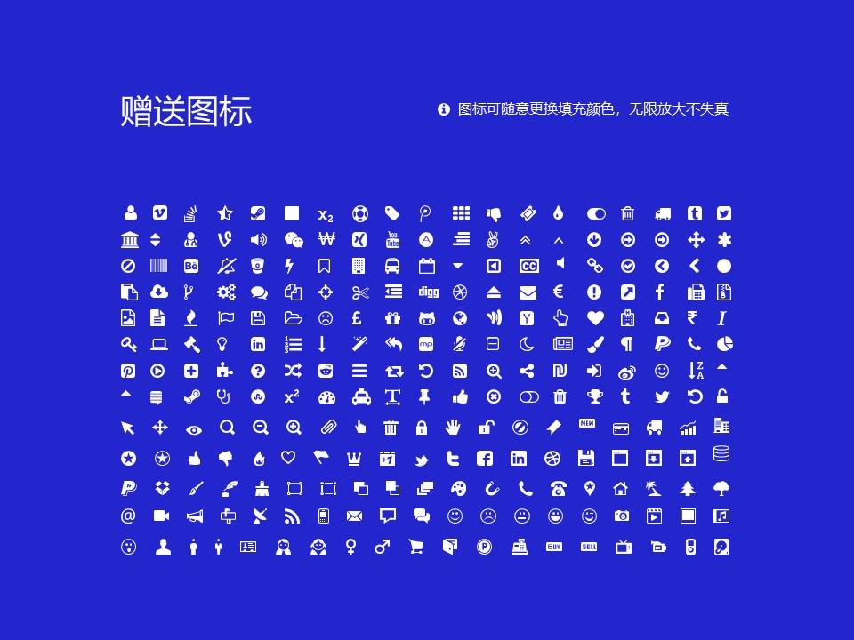 武汉工贸职业学院PPT模板下载_幻灯片预览图36