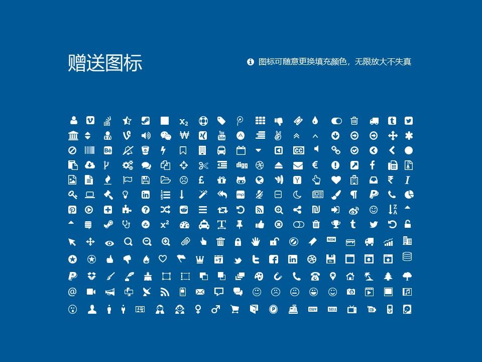 黄石职业技术学院PPT模板下载_幻灯片预览图36
