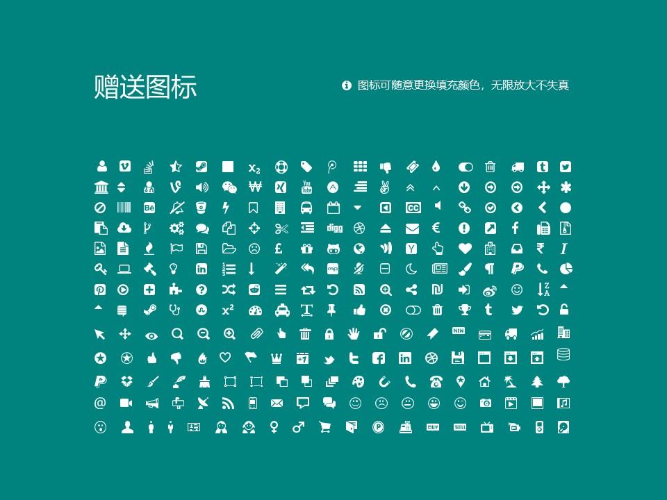 襄阳职业技术学院PPT模板下载_幻灯片预览图36
