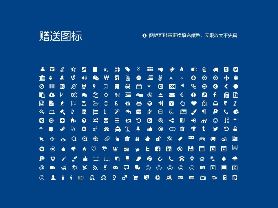 武汉船舶职业技术学院PPT模板下载_幻灯片预览图36
