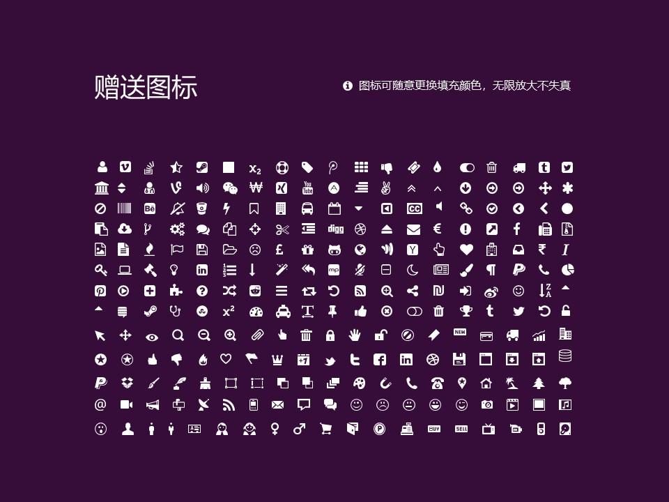 荆州理工职业学院PPT模板下载_幻灯片预览图36