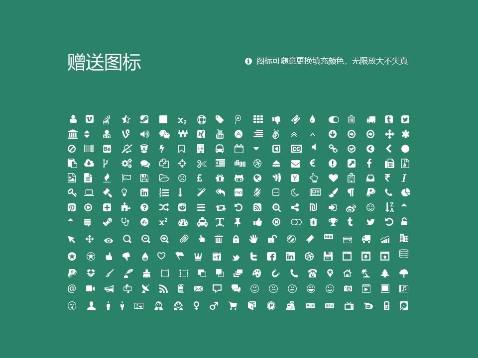 武汉生物工程学院PPT模板下载_幻灯片预览图36