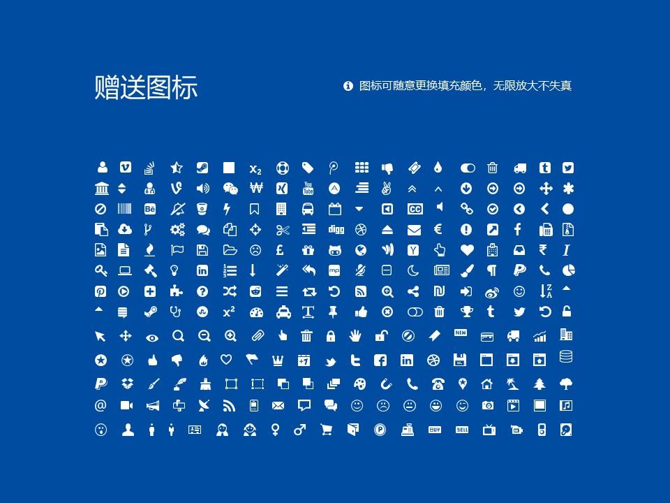 武汉商学院PPT模板下载_幻灯片预览图36