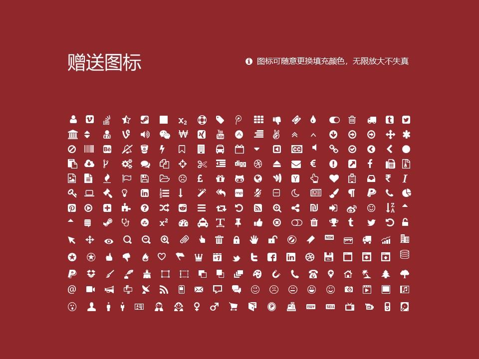 武汉音乐学院PPT模板下载_幻灯片预览图36