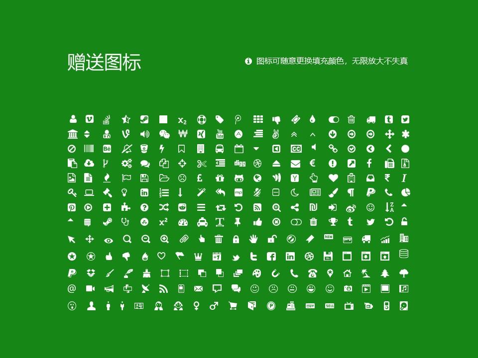 三峡大学PPT模板下载_幻灯片预览图36