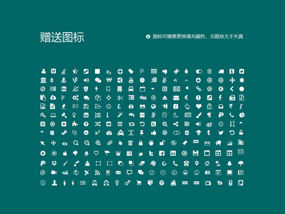 中南财经政法大学PPT模板下载_幻灯片预览图36
