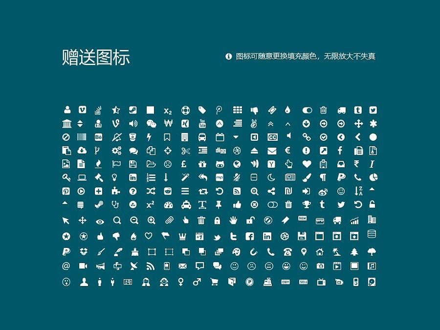 华中师范大学PPT模板下载_幻灯片预览图36