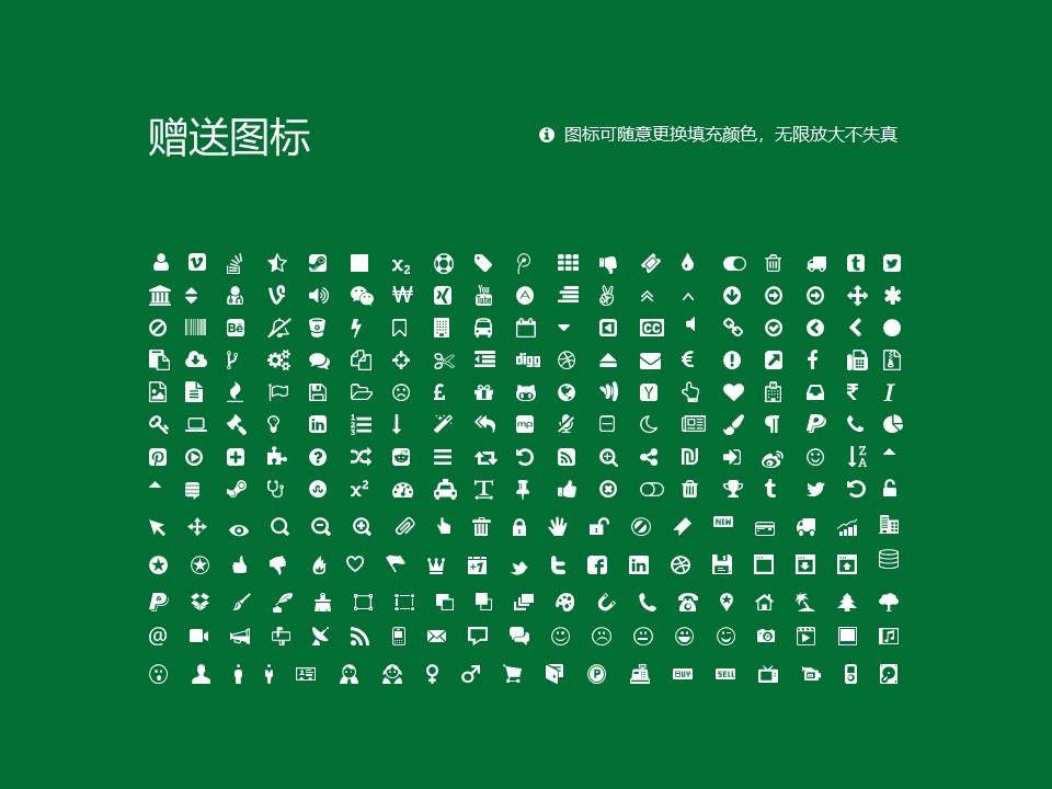 华中农业大学PPT模板下载_幻灯片预览图36