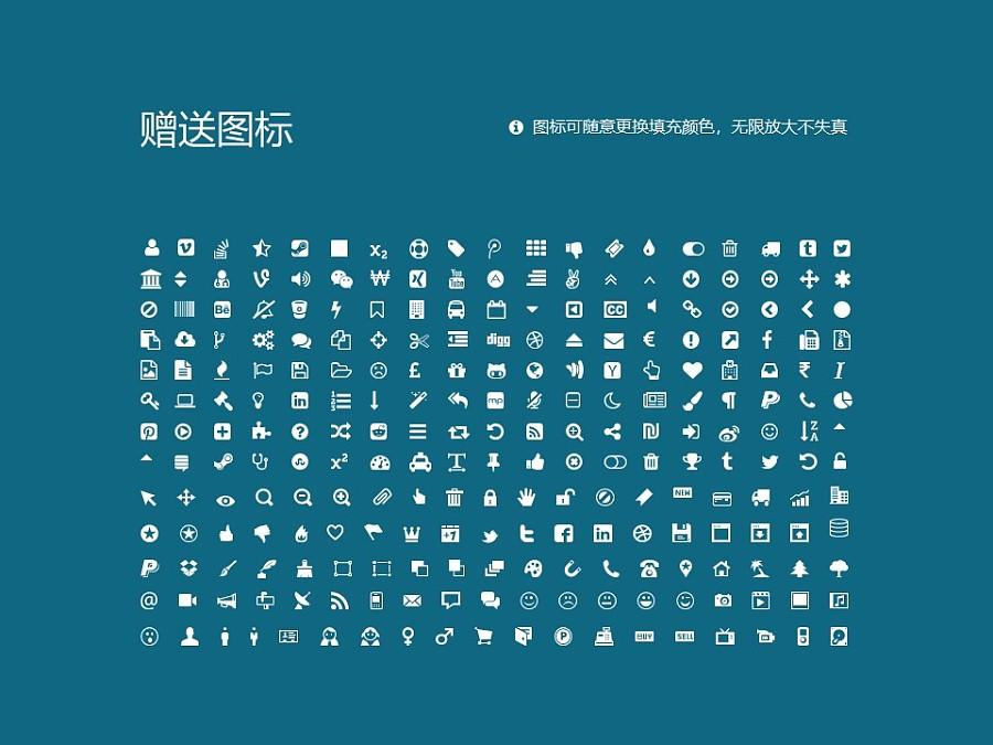 江汉大学PPT模板下载_幻灯片预览图36