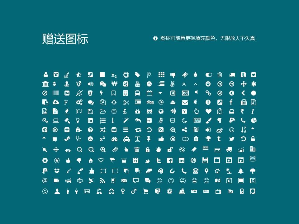 湖北中医药大学PPT模板下载_幻灯片预览图36
