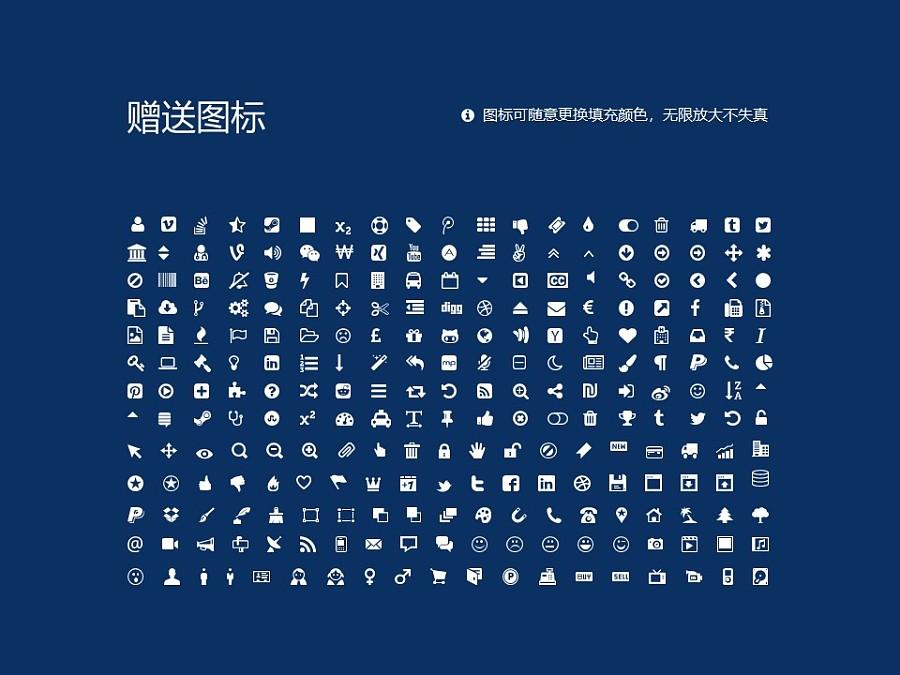 武汉纺织大学PPT模板下载_幻灯片预览图36