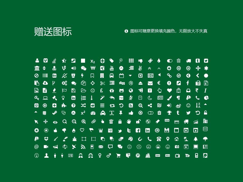武汉科技大学PPT模板下载_幻灯片预览图36