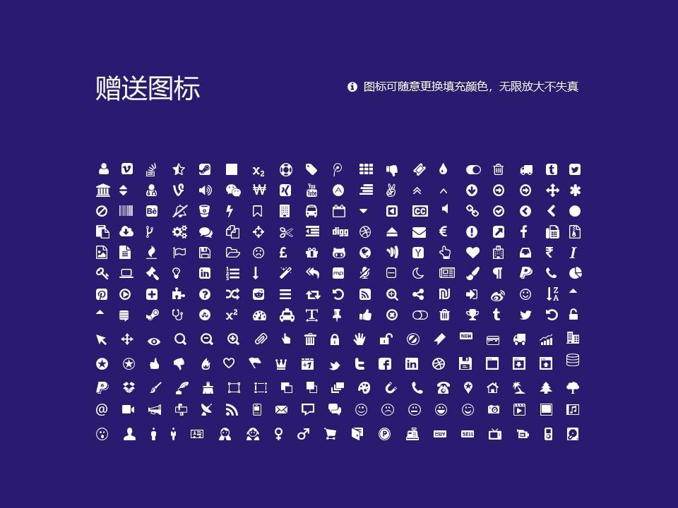 长江大学PPT模板下载_幻灯片预览图36