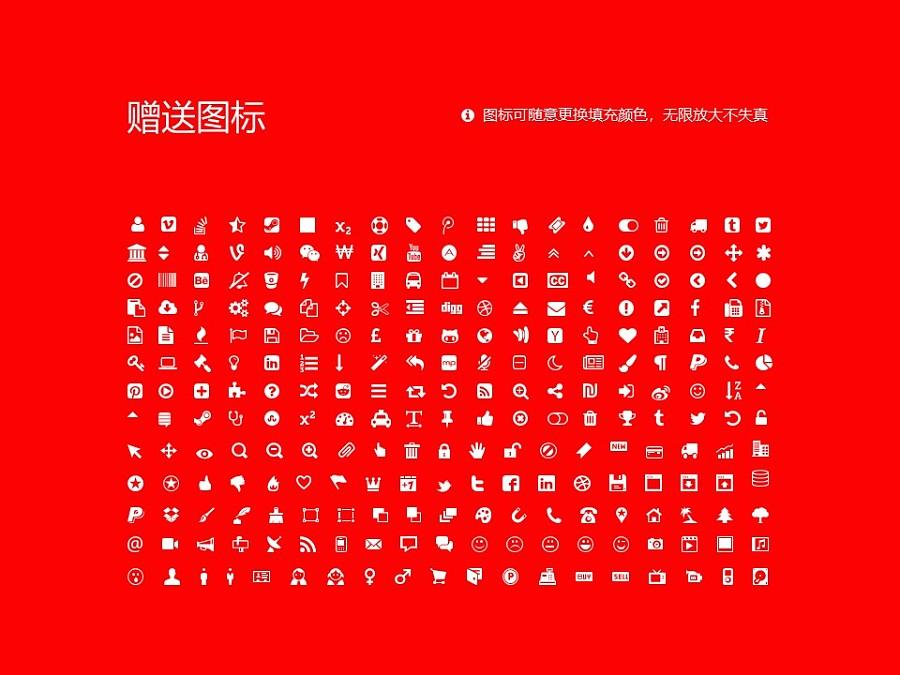重庆城市管理职业学院PPT模板_幻灯片预览图36