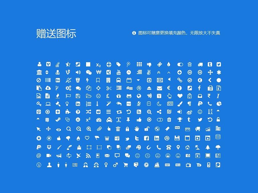 重庆海联职业技术学院PPT模板_幻灯片预览图36