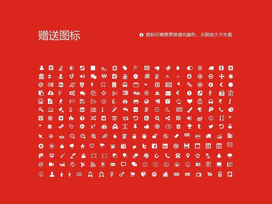 重庆工贸职业技术学院PPT模板_幻灯片预览图36