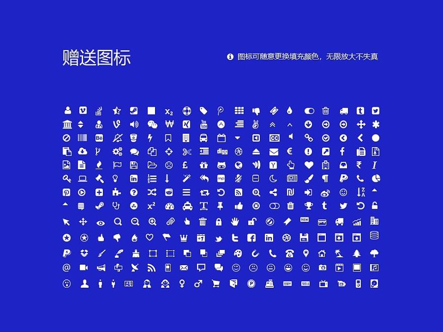 重庆三峡职业学院PPT模板_幻灯片预览图36