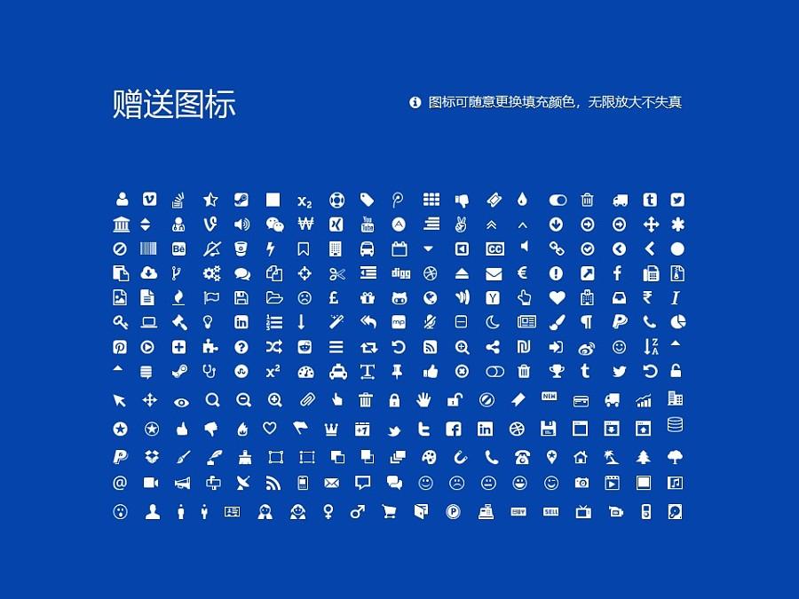 重庆服装工程职业学院PPT模板_幻灯片预览图36