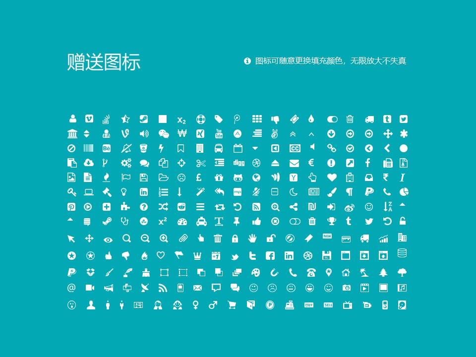 陕西工运学院PPT模板下载_幻灯片预览图36