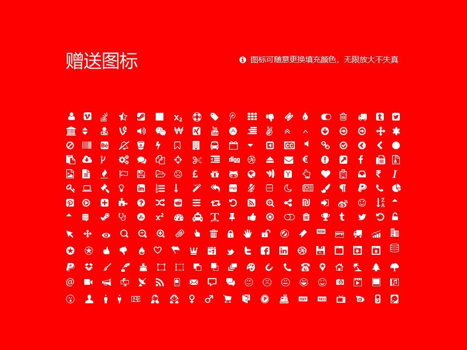 陕西省建筑工程总公司职工大学PPT模板下载_幻灯片预览图36