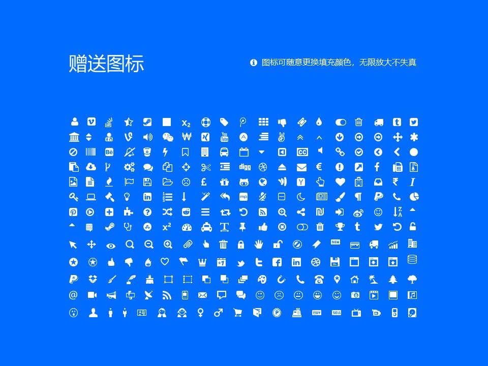 陕西机电职业技术学院PPT模板下载_幻灯片预览图36