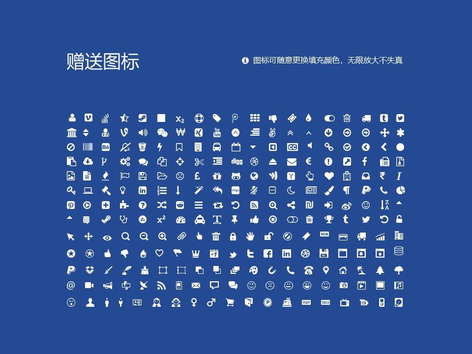 陕西航天职工大学PPT模板下载_幻灯片预览图36