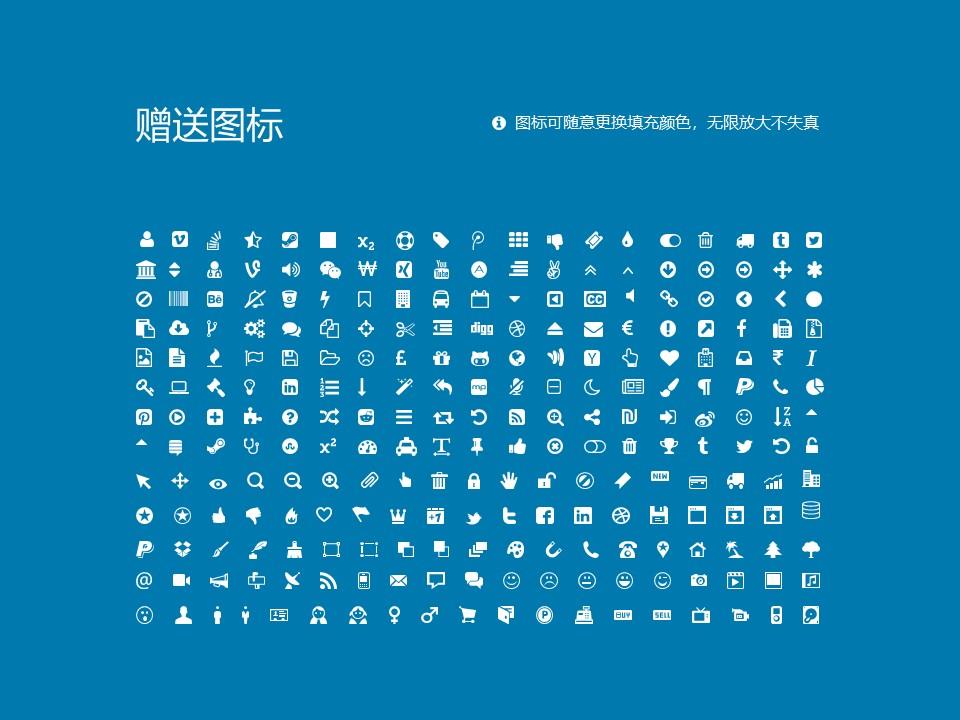 陕西学前师范学院PPT模板下载_幻灯片预览图36