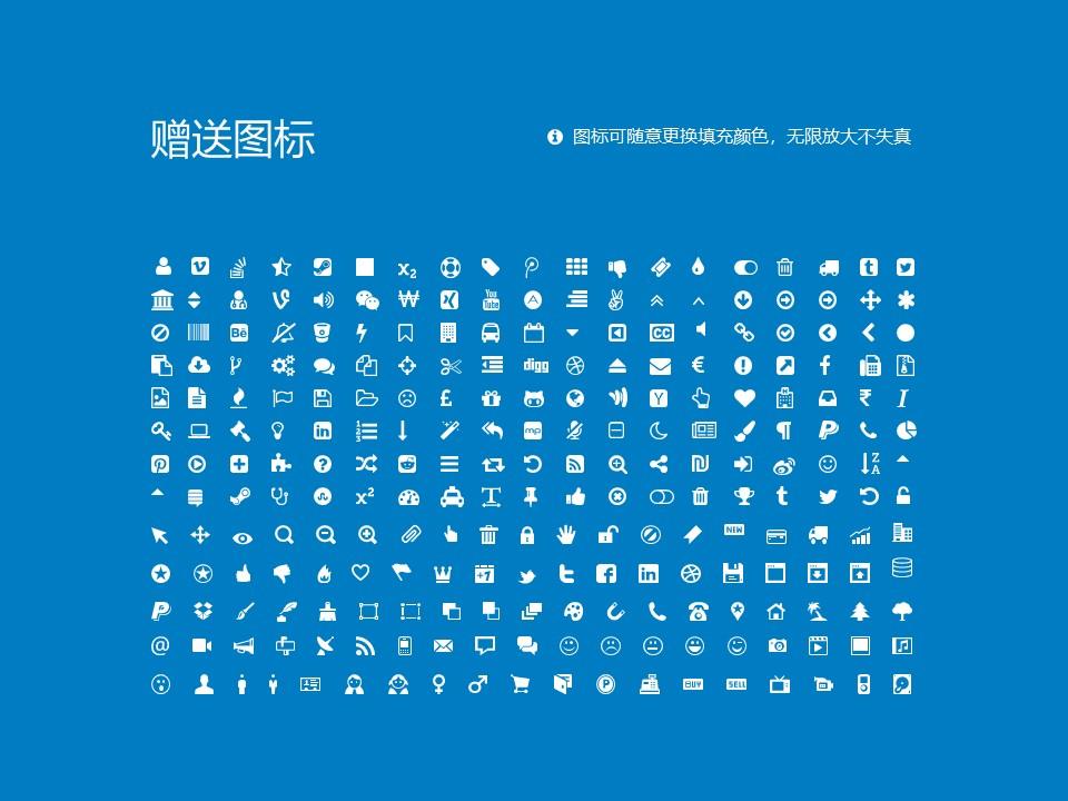西安医学高等专科学校PPT模板下载_幻灯片预览图36