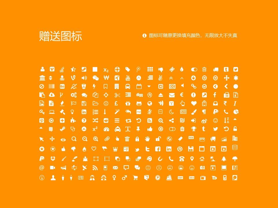 陕西旅游烹饪职业学院PPT模板下载_幻灯片预览图36