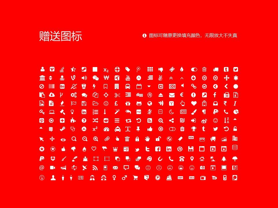 陕西电子科技职业学院PPT模板下载_幻灯片预览图36