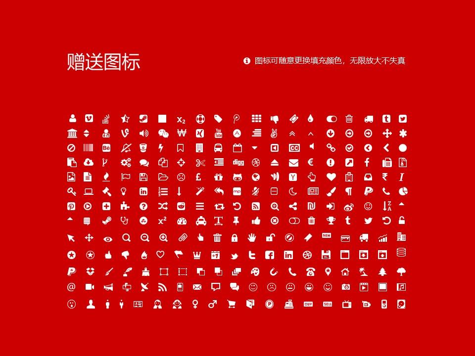 陕西青年职业学院PPT模板下载_幻灯片预览图36