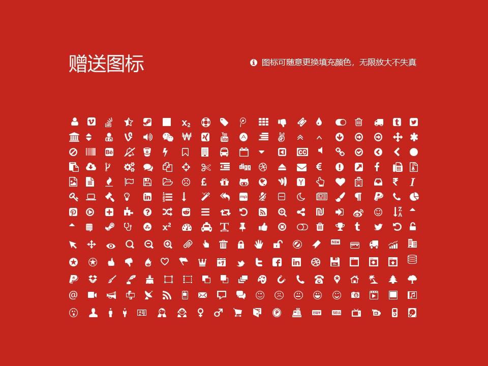汉中职业技术学院PPT模板下载_幻灯片预览图36